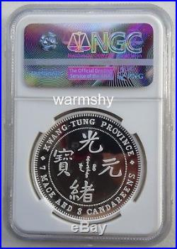 NGC PF69 China 2017 Kwang-tung 1889 Dragon Dollar Engraved Silver Medal Coin 30g