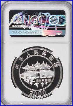 NGC PF70 2000 China Lunar Series Dragon 1oz Silver Colorized Coin with COA