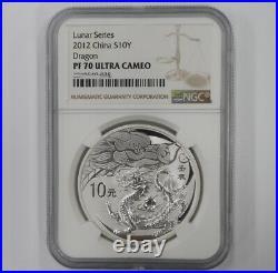 NGC PF70 2012 China 10YUAN Silver Coin China 2012 Zodiac Dragon Silver Coin 1oz