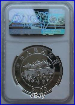 NGC PF70 China 2000 Lunar Zodiac Dragon Year Colorized Silver Coin 1 oz 10 Yuan