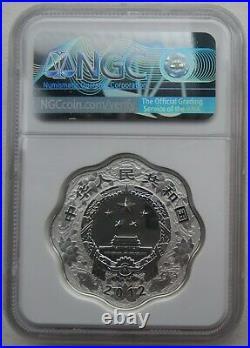 NGC PF70 China 2012 Lunar Series Zodiac Dragon Year Scallop Silver Coin 1oz S10Y