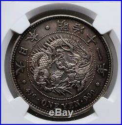 Ngc Au58 Japan 1878 Meiji Year 11 Dragon 1 Yen Silver Coin Patina Antique Rare