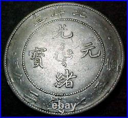 Nice Grade China Republic 34th Year Of Kuang Hsu Dragon Dollar Silver Coin