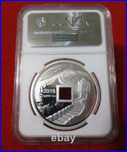 Official 2018 China 1oz Silver Dragon & Phoenix First Rel NGC PF 70 UC #MF