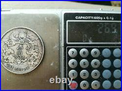Old China authentic silver dragon dollar coin 1911