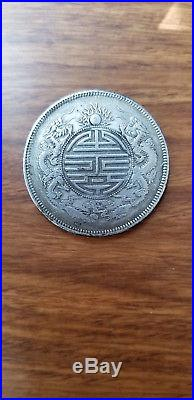 Old Chinese Silver Coin Qing Dynasty Valuable double chinese Dragon BIG ONE 2