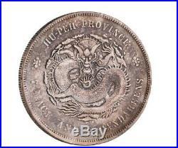 Original Chinese Silver Dragon Trade Dollar Coin F/VF East India Company CHINA