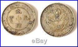 P1820, China Pei-Yang 1 Ounce Dragon Silver Coin, Hsuan-Tung (1908)