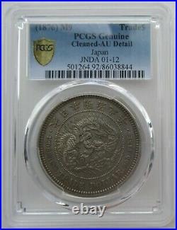PCGS AU Japan 1876 Emperor 9th Year of Meiji M9 Trade Dollar Dragon Silver Coin