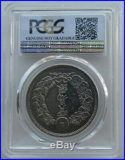 PCGS AU Japan Emperor 8th Year of Meiji M8 1875 Trade Dollar Dragon Silver Coin