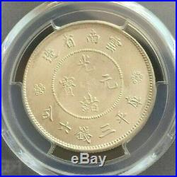 PCGS China Yunnan 1911 MS 63 50 Cent Silver Dragon Full White Luster Coin Unc