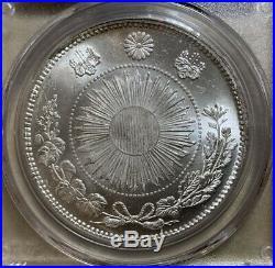 PCGS MS64 Japan Emperor 3rd Year of Meiji M3 1870 Dragon Silver Coin 1 Yen