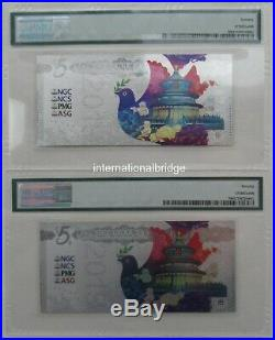 PMG 70 Star China 2019 Beijing Int'l Coin Expo Dragon Phoenix Silver Note A Pair