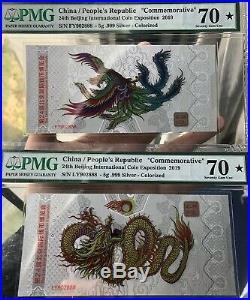 PMG70 Pair Dragon Phoenix 2019 Beijing International Coin Expo Silver note 5g2