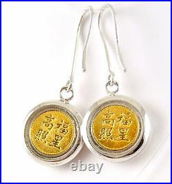 Pro Chinese Dragon. 999 Gold Coins in Sterling Silver Earrings Pendant Bezel Set