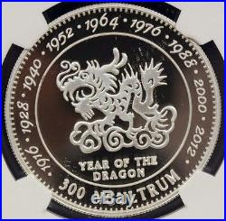 RARE 1996 Bhutan Dragon Silver Proof Coin NGC PF69