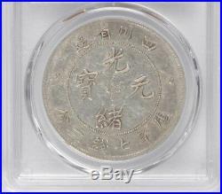 RARE China Szechuan Silver Dollar Dragon (Small Head Short Horns), PCGS XF45, 19