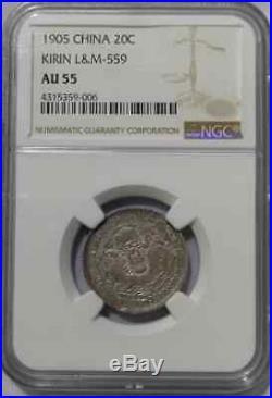 Rare-1905 china kirin dragon 20 cents/1 mace 4.4 candereen silver coin NGC AU55