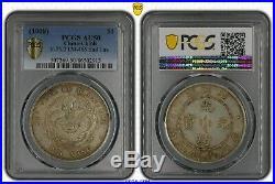 Rare-1908 china CHIHLI dragon 1 YUAN/7 mace 2 candereens silver coin PCGS AU50
