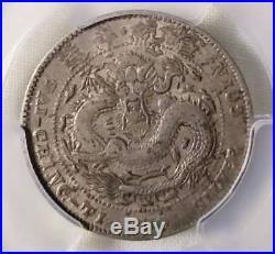 Rare-1909 china kirin dragon 20 cents/1 mace 4.4 candereen silver coin PCGS AU50