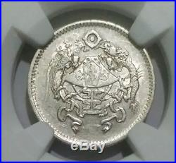 Rare-1926 china phoenix and dragon 10 cents silver coin NGC AU55