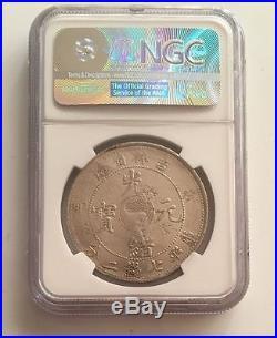 Rare China 1903 Kirin Dragon Dollar silver coin NGC AU Details