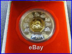 Royal Canadian Mint Dragon Watch & $15 2000 Lunar Silver Coin Year Of The Dragon