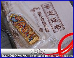 Super RARE ASIA 5g 2012 Dragon Art 999 Gold Bar Framed + COA