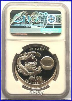 Thailand 2000 Year of Dragon 50 Baht NGC PF69 Silver Coin, Rare