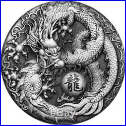 Tuvalu 2017 $2 Chinese Dragon 2 oz Antique High Relief Silver Coin OGP & COA