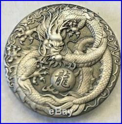 Tuvalu 2017 $2 Mythical Creatures Dragon 2 oz Antique Silver Coin, GREAT COIN