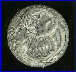 Tuvalu 2017 $2 Mythical Creatures Dragon 2 oz Antique Silver Coin SUPERHIT