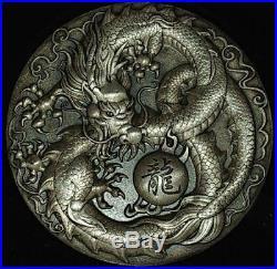 Tuvalu 2018 $5 Mythical Creatures Dragon 5oz Antique Silver Coin
