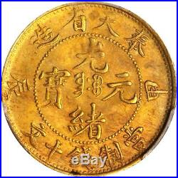 VERY RARE, China Fengtien Dragon 10 Cash Coin, 1904, PCGS MS64 Y-89