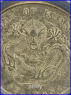 VTG 1908 CHINA CHIHLI PEIYANG SILVER DOLLAR DRAGON COIN PCGS XF DETAIL (cleaned)