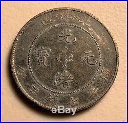Very Nice Antique China Qing Dynasty Yr34 Peiyang 1 Dollar Dragon Silver Coin