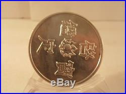 Vietnam Khai Dinh 7 Tien Silver Dragon Coin 1916-1925